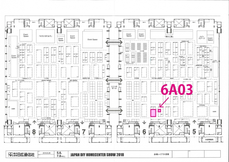 booth map HP用